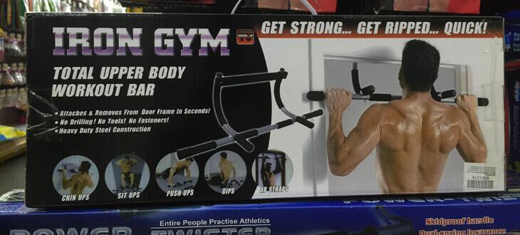 Upper body workout bar