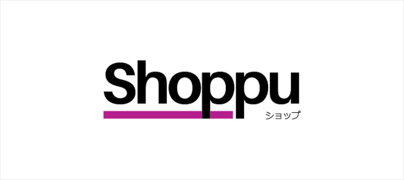 Black Friday Sale: Shoppu