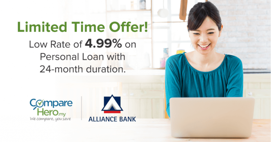 Alliance Bank Personal Loan