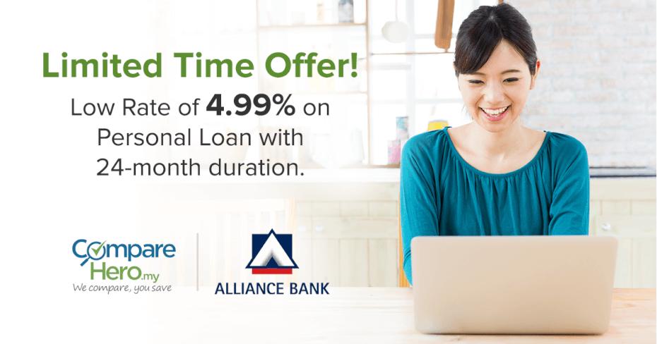 alliance personal loan