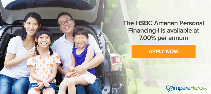 HSBC Personal Loan - Apply Now!