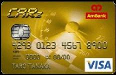 AmBank CARz Visa credit card