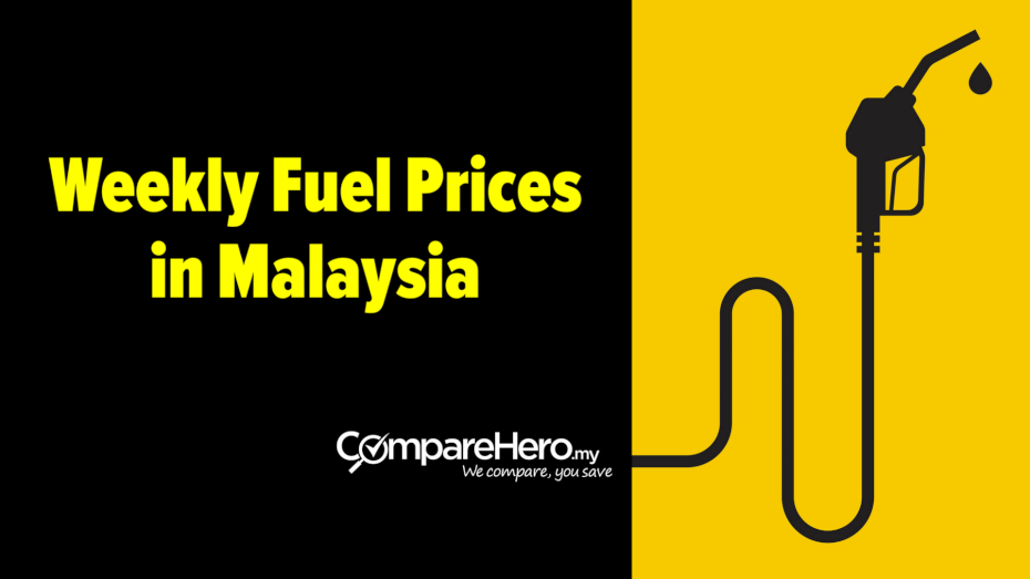 petrol prices 2017