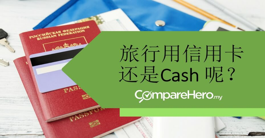 credit card or cash to travel