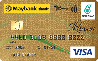 Maybank Islamic Petronas Visa credit card