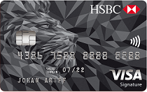 HSBC Visa Signature Platinum Card
