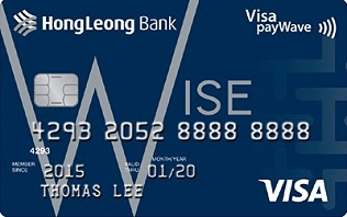 Hong Leong Wise Card Visa
