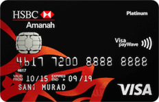 HSBC Amanah Mpower Platinum Credit Card-i Visa