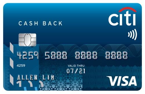 citi-cashback-gold-visa-0721