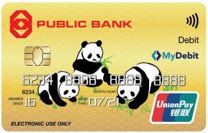 pb_unionpay_debitcard