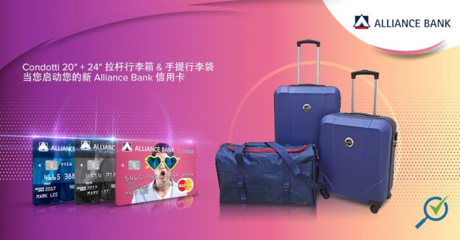 安联银行(Alliance Bank)信用卡促销