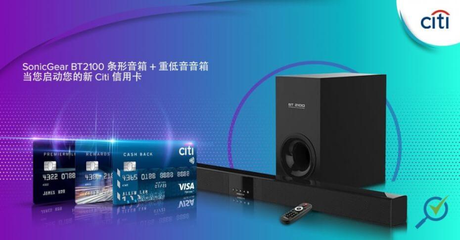 Citi 信用卡促销