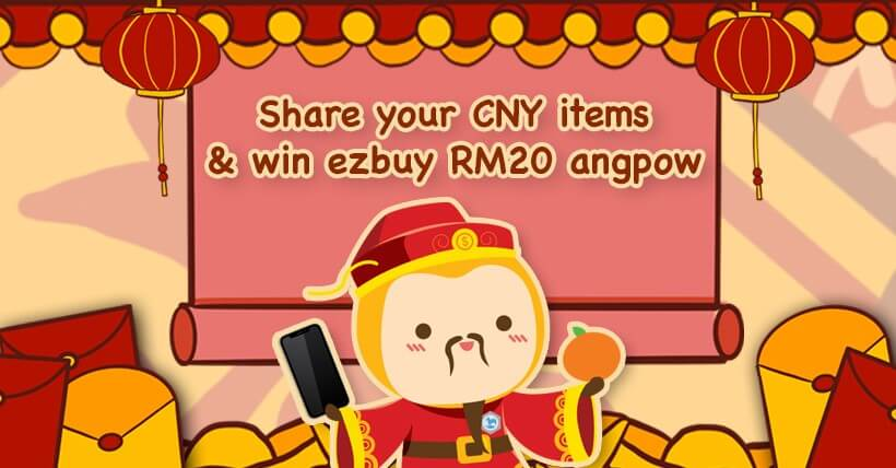 share CNY items and win ezbuy angpow