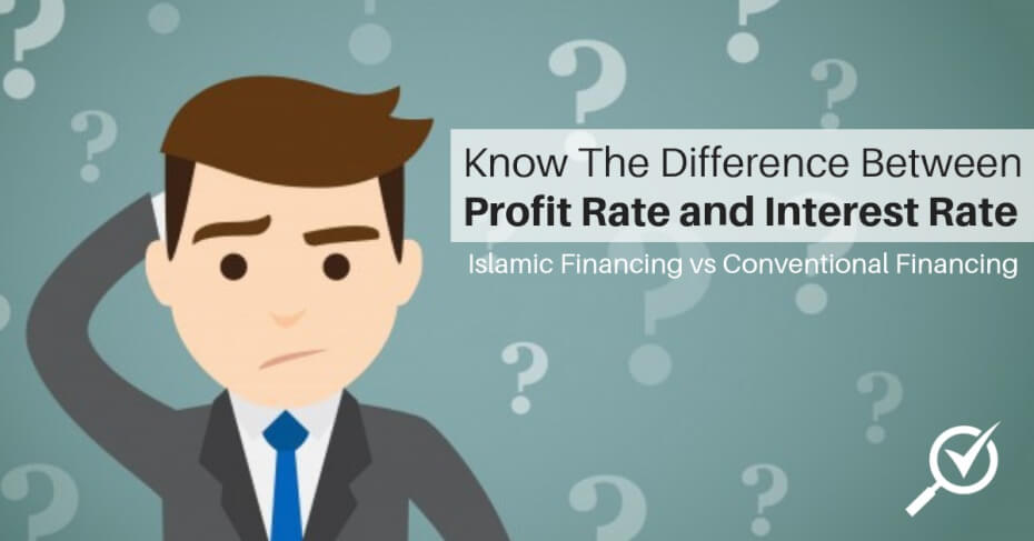 the difference between profit rate and interest rate