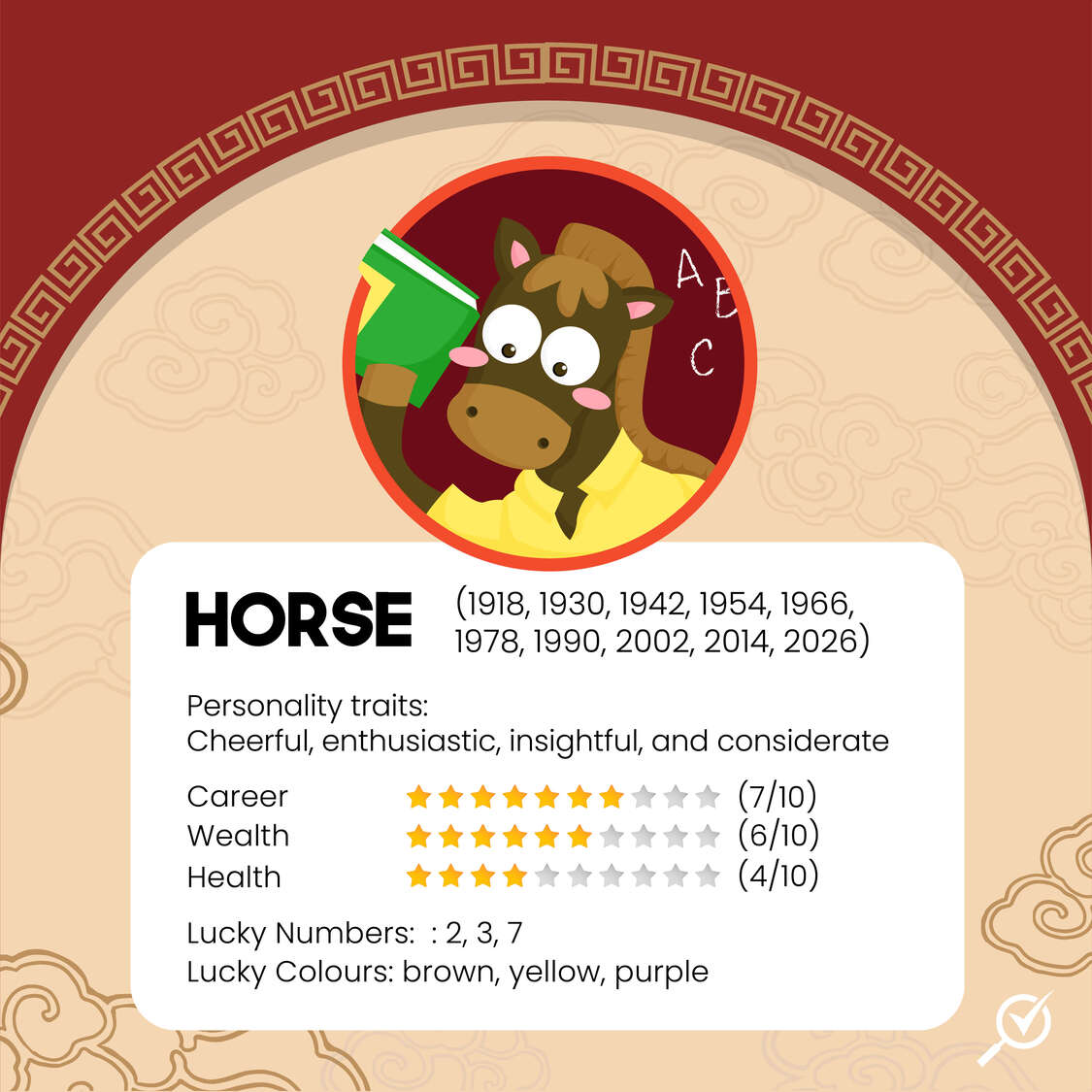 horse-chinese-zodiac