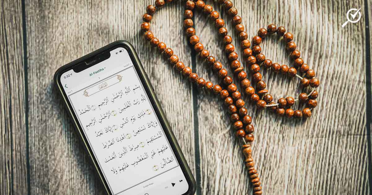 islamic quran mobile app ramadan